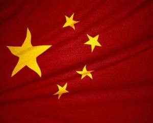 תמונה סין2